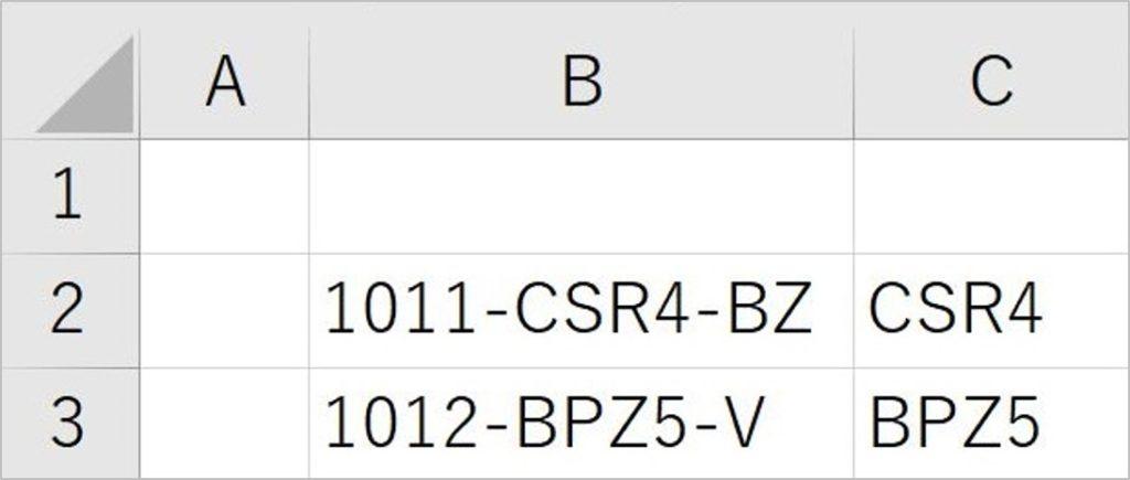 CS検定表計算2級のコツ