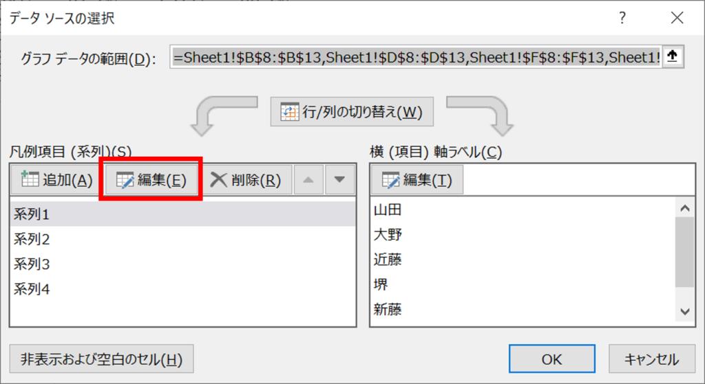 CS検定表計算部門2級課題4の解き方