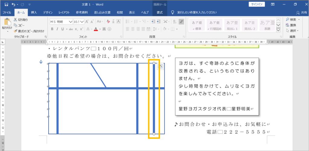 CS検定2級地図作成